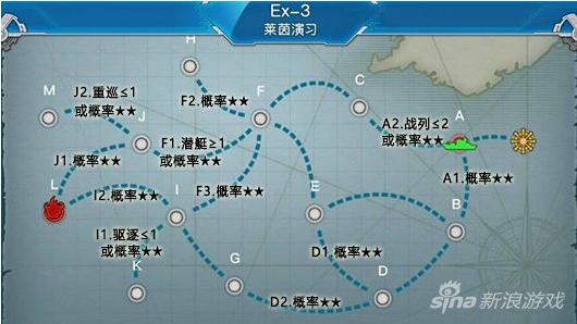 战舰少女R(图片来自舰少资料库)