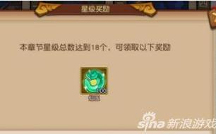 梦幻西游无双版后前期快速升级 等级榜第一 详解怎么玩