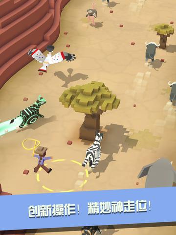 跑酷与模拟经营 休闲游戏《疯狂动物园》现已上架