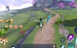 天下手游次世代轻功系统玩法视频详细解说 详解怎么玩
