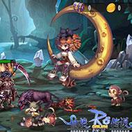 《仙境传说RO:复兴》游戏截图