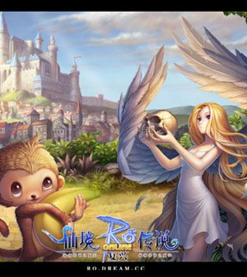 《仙境传说RO:复兴》游戏截图1