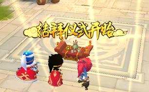 梦幻西游无双版7月7维护更新 结拜系统上线 详解怎么玩