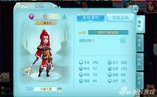 仙剑奇侠传3D回合夜叉1v1PK 高玩心得分享 详解怎么玩