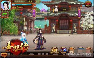 《熹妃传》手游皇子技能搭配攻略 犀利仁师 详解怎么玩