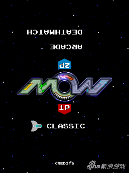 《MOW 双人对战》游戏截图 (2)
