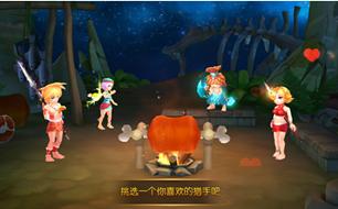 梦幻石器OL角色创建选择 不同角色背景特点 详解怎么玩