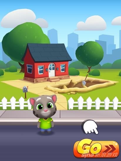《汤姆猫酷跑》游戏截图 (2)