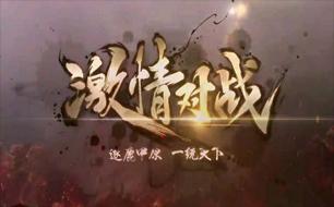 极限三国领略天下英雄追忆三国梦 游戏简介 详解怎么玩