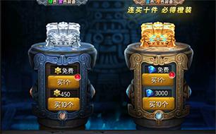 无终仙境手游宝石镶嵌系统 镶嵌玩法规则详解 详解怎么玩