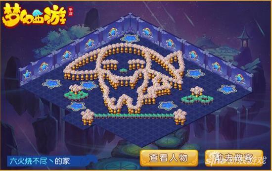 梦幻西游手游家园设计第五弹 可爱的动物们