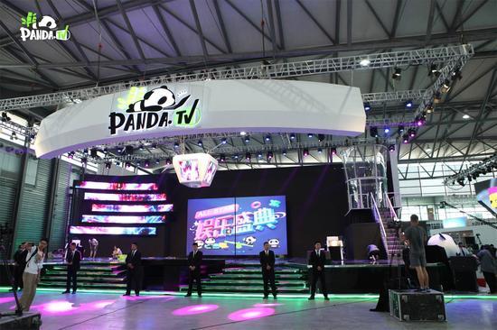 ChinaJoy熊猫TV展台