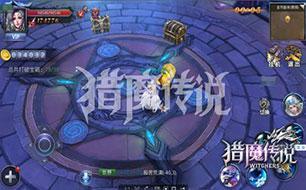 获取海量金币 猎魔传说ol金币副本玩法介绍 详解怎么玩