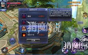 植入MOBA精髓 猎魔传说荣耀澳门葡京网上娱乐官网玩法攻略 详解怎么玩