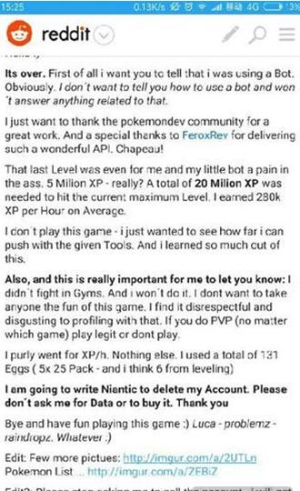 《精灵宝可梦GO》官方:已删除首个满级游戏账号申请删除自己账号的邮件