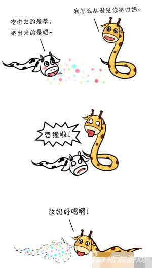 蛇蛇出炉战超污漫画第三弹漫画智能新鲜大作方程式同人漫画高图片