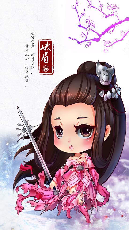 剑侠情缘手游q版手机壁纸