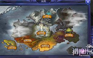 猎魔传说OL至高城导航攻略 从熟悉地图开始 详解怎么玩