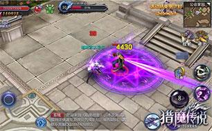 猎魔传说ol公会强盗玩法攻略 打跑入侵者 详解怎么玩