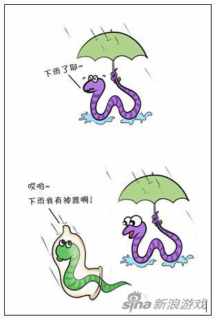 《蛇蛇类似战》超污大写来袭漫画的污污污污大作漫画的于比卡图片