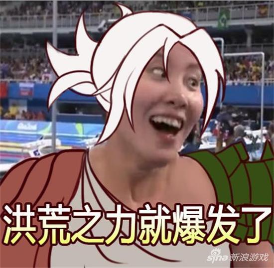 天天表情秀:用奥运上演表情包的女子!图片