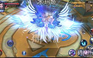 神圣和荣誉的象征 猎魔传说ol翅膀系统介绍 详解怎么玩