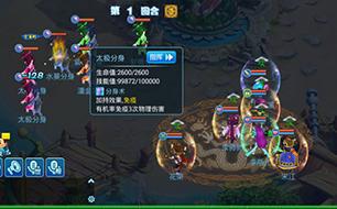 历练副本1-3怎么过 水浒Q传手游副本攻略分享 详解怎么玩