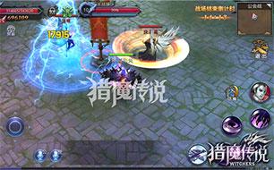 猎魔传说ol不为人知的小技巧(三) 公会战打法 详解怎么玩