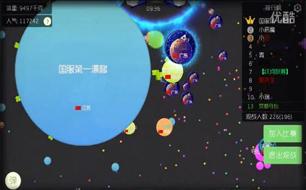 球球大作战如何快速合体踏球 精彩集锦视频 详解怎么玩