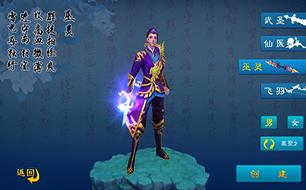 新苍穹之剑手游巫灵技能搭配攻略 暴力输出 详解怎么玩