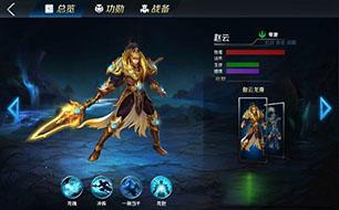英魂之刃手游英雄人物分析 忘川女巫角色介绍 详解怎么玩