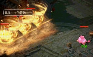 梦幻西游手游魔王玩家常见误区 新手扫盲攻略 详解怎么玩