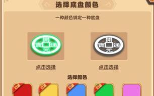 千机盘怎么玩 西游大战千机盘玩法介绍(上) 详解怎么玩