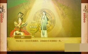 《熹妃传》华服的最佳选择攻略 洛阳牡丹花宴 详解怎么玩