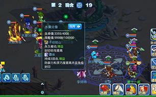 水浒Q传手游攻略分享 历练副本2-4怎么过详解 详解怎么玩