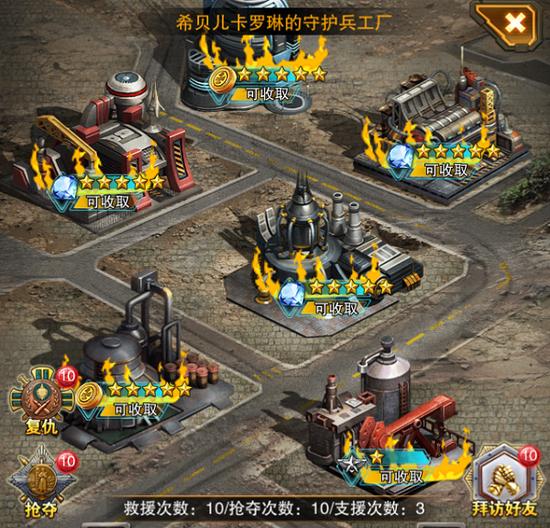铁血装甲守护兵工厂应该怎么玩 玩法介绍 详解怎么玩