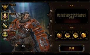 狩猎纪元猎刃职业 输出型战士角色能力 详解怎么玩