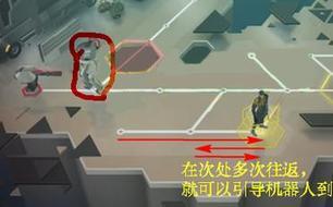 杀出重围GO第二十六关图文攻略 机器人挡炮 详解怎么玩