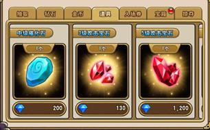魔龙战记宝石系统解析 宝石获取功能详解 详解怎么玩