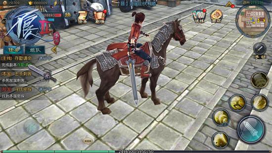 《不良人2》坐骑系统介绍 详解怎么玩