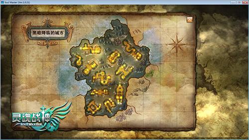 【配图2:副本地图】