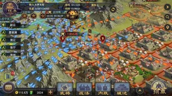 游戏中两个同盟对抗的真实战争