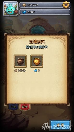 《不思议迷宫》 游戏截图