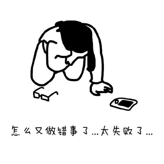 天天男生秀:女生最喜欢听女生说的话是?_979说说表情简短图片