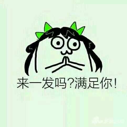 王者荣耀斗图方式第二十一期这很韩信用正确的表情v王者新年搞笑表情包图片