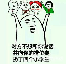 王者荣耀斗图表情包第二十一期 可以这很韩信图片