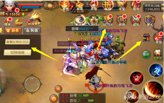 《激战通灵王手游版》攻略BOSS口令_97973游戏反世界的玩法图片