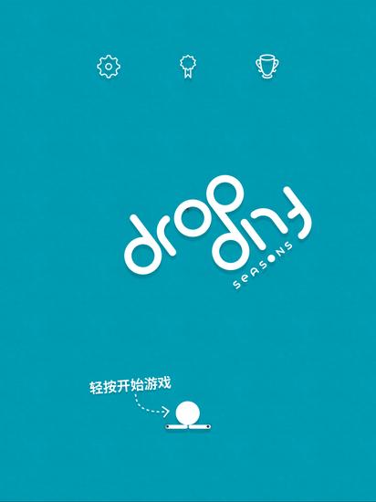 《Drop Flip Seasons》游戏截图 (2)