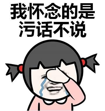 葛炮虾扯淡第十六期:马云爸爸一马平川戏川普