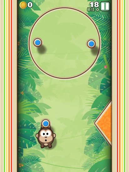 《弹弹猴》游戏截图 (2)
